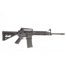 """AR15 M4 14,5"""""""
