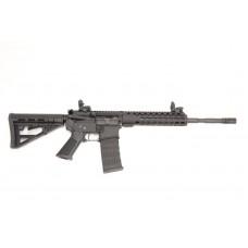 "AR15 M4F 14,5"""